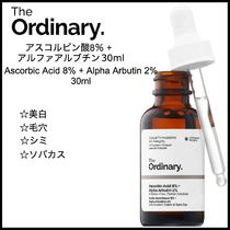 ☆The Ordinary☆Ascorbic Acid 8% + Alpha Arbutin 2% 30ml美白
