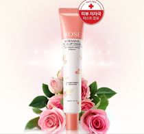 ●●韓国コスメ●●SOME BY MI ROSE INTENSIVE TONE-UP CREAM♪