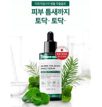 ●●韓国コスメ●●SOME BY MI 30-DAY MIRACLE SERUM 50m♪