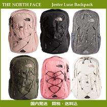 セール!【The North Face】Women's Jester Luxe Backpack