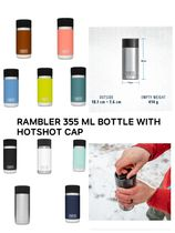 〈YETI〉★話題★RAMBLER 355 ML BOTTLE WITH HOTSHOT CAP