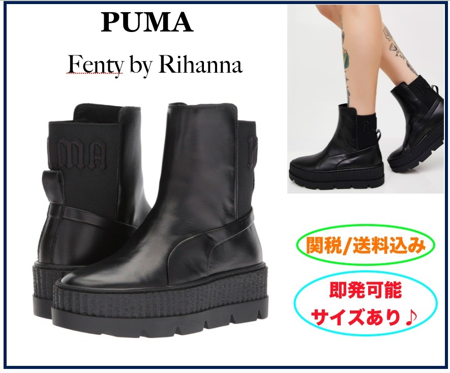 boots and fenty
