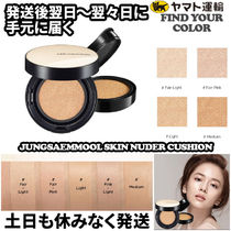選べる4color【JUNG SAEM MOOL】Essential Skin Nuder Cushion
