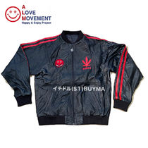 "A LOVE MOVEMENT ALM xTATA Recycled Leather Jacket ""Recycle"""