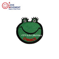 A LOVE MOVEMENT Frog CHANCE Patch チャンス パッチ