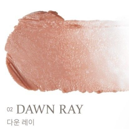 hince チーク Hince 韓国コスメ TRUE DIMENSION RADIANCE BALM ハイライター(4)