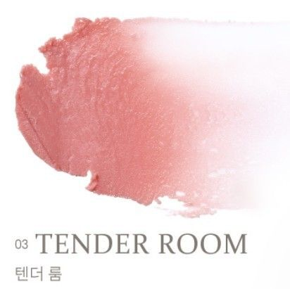 hince チーク Hince 韓国コスメ TRUE DIMENSION RADIANCE BALM ハイライター(6)