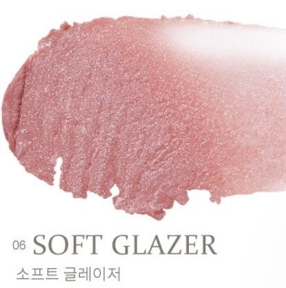 hince チーク Hince 韓国コスメ TRUE DIMENSION RADIANCE BALM ハイライター(12)