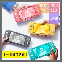 ★DHL便ですぐ遊べる!【Nintendo】Switch Light★