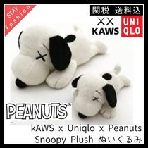 "【お家時間】""STAY Home"" KAWS x Uniqlo x Peanuts Snoopy"