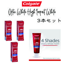 【Calgate】Optic White High Impact White 歯磨き粉3本セット♪