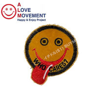 A LOVE MOVEMENT WHO CARES? Patch パッチ ALM