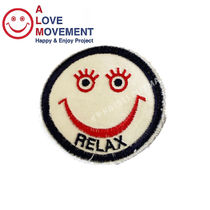 A LOVE MOVEMENT Relax Patch パッチ ALM