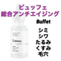 【The Ordinary】ビュッフェ 総合アンチエイジング 美容液