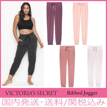 Victoria's Secret ルームウェア・パジャマ 【セール/国内発送/日本未発売】Ribbed Jogger