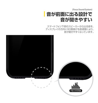 NATIONAL GEOGRAPHIC スマホケース・テックアクセサリー 2020 iPhone SE/8/7 ケース Global Seal Metal-Deco Case(6)