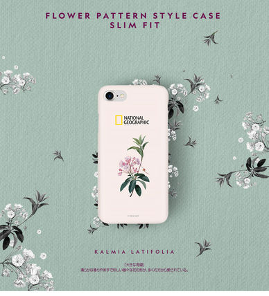 NATIONAL GEOGRAPHIC スマホケース・テックアクセサリー 2020iPhoneSE/8/7ケース National Geographic Flower Sole Style(3)