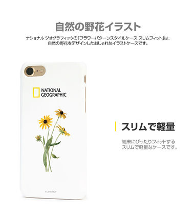 NATIONAL GEOGRAPHIC スマホケース・テックアクセサリー 2020iPhoneSE/8/7ケース National Geographic Flower Sole Style(4)