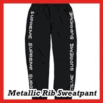 Supreme Metallic Rib Sweatpant SS 20 WEEK 10