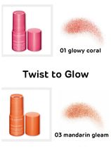 CLARINS(クラランス) アイメイク 〈Clarins〉★2020SS★Twist to Glow