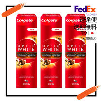 Colgate (コルゲート) Optic White Volcanic Mineral 3のセット
