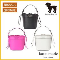 【Kate Spade】cameron small bucket バケツバッグ◆国内発送◆