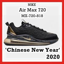 Nike MaX 720 MX-720-818 Chinese New Year (2020) SS 20