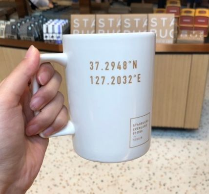 Starbucks マグカップ [スターバックス] Amusement park coordinates mug 355ml★(5)