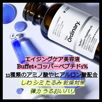 【The Ordinary】アンチエイジングBuffet+コッパーペプチド1%