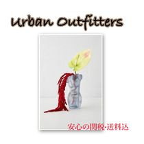 【Urban Outfitters】完売前に♪おしゃれ 花瓶 Female Form Vase
