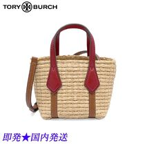 TORY BURCH 61986-929 PERRY STRAW NANO TOTE ミニカゴ (新品)