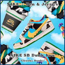 "【Nike×Ben & Jerry's】コラボ SB Dunk Low ""Chunky Dunky"""