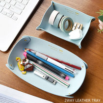 PLEPIC■2way Leather Tray トレイセット 2個 小物収納 机整理