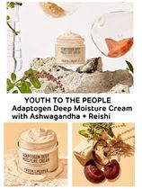 〈YOUTH TO THE PEOPLE〉 Adaptogen Deep Moisture Cream