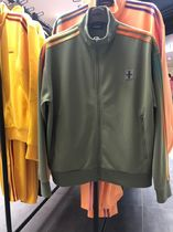 [NERDY] Gradation Track Top 3色