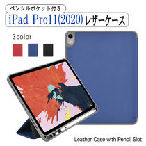 Leather Case with Pencil Slot(2020)iPadPro11