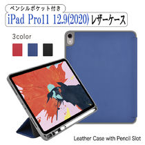 Leather Case with Pencil Slot(2020)iPadPro12.9