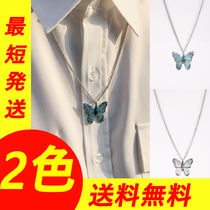 【HOLY IN CODE】◆ネックレス◆3-7日お届け/関税送料込