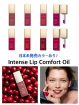 〈Clarins〉★2020SS★人気★Intense Lip Comfort Oil