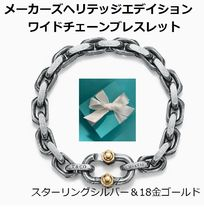 Makers Heritage EditionワイドチェーンブレスレットSilver&Gold