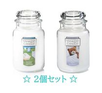 ☆YANKEE CANDLE☆EXO ベッキョン愛用  623g 2個セット