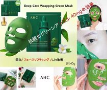 AHC(エイエーチシー) パック・フェイスマスク 韓国超人気 品絶大乱[ahc]Deep Care  Wrapping Green Mask Pack