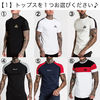 Bee Inspired Clothing セットアップ Bee Inspired Clothing* 組み合わせ自由♪ 選べる セットアップ(2)