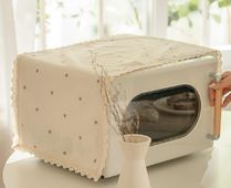 【DECO VIEW】Natural Daisy Embroidery Microwave Cover
