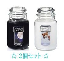 ☆YANKEE CANDLE☆EXO /BTS 愛用  623g 2個セット