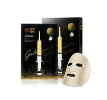 BANOBAGI GOLD PROPORIS INJECTION MASK×5枚★30g★国内発送★