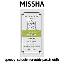 MISSHA speedy solution trouble patch★8枚★国内発送★