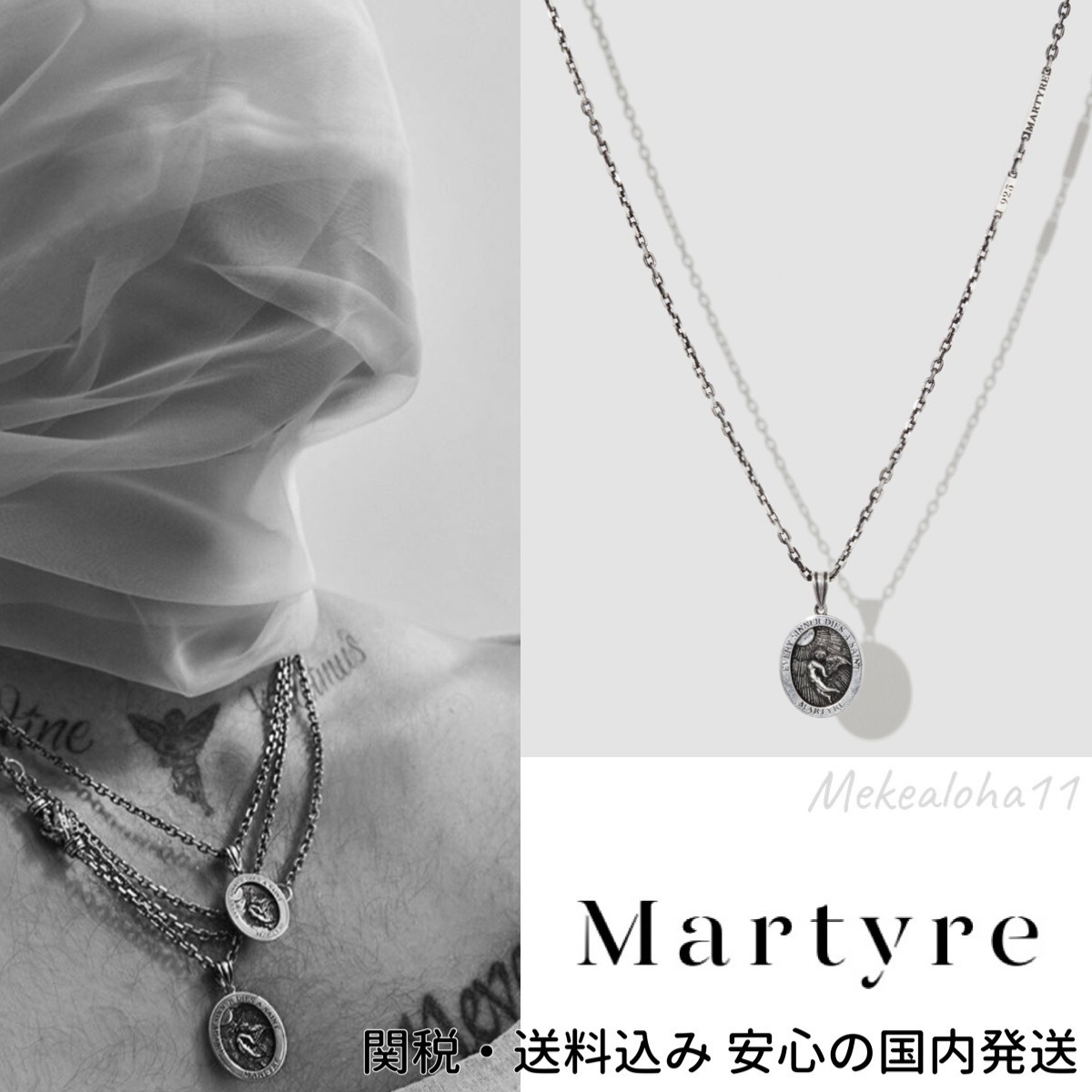 Martyre☆ Sinner Necklace LG ネックレス【雑誌掲載】 (Martyre/ネックレス・チョーカー) 56284292