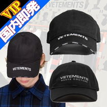 ◆◆VIP◆◆ VETEMENTS  Vetements Reflector  Cap