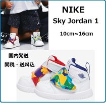 【NIKE】Sky Jordan 1 Toddler Kids' Shoe 10cm〜16cm